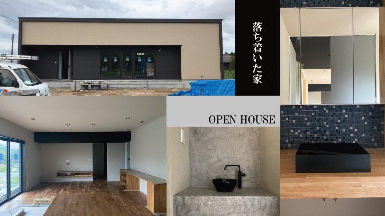 完成見学会 薩摩川内市勝目町 10月10・11日開催
