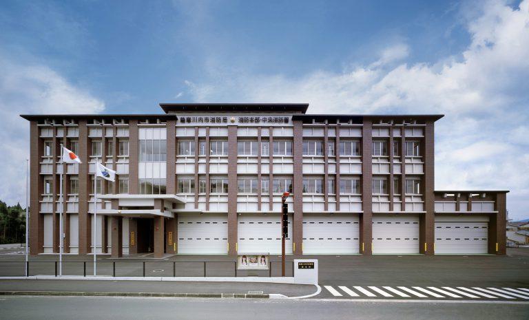 薩摩川内市 消防庁舎